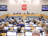 Ранее сообщалось о предложении, направленном руководству Госдумы и Совета Федерации, внести поправки о запрете физлицам-иноагентам и их близким родственникам принимать участие в российских выборах всех уровней