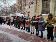 """Инициатор женской """"цепи солидарности"""" 14 февраля  получила сотни угроз от сторонников """"Мужского государства"""""""