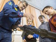 """Комитет по молодежной политике администрации Санкт-Петербурга выделил 22,1 млн рублей на """"проведение военно-патриотического сбора для несовершеннолетних"""""""