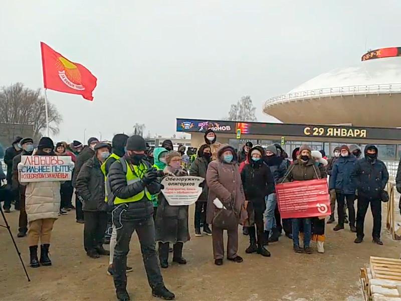 Казань, 14 февраля 2021 года