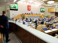 Соответствующие поправки предлагается внести в статью УК РФ о реабилитации нацизма, а также в статью Кодекса РФ об административных правонарушениях в части злоупотребления свободой средств массовой информации