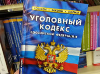 В России по следам акций 23 и 31 января возбуждено уже 40 уголовных дел