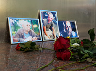 Родственников убитых в ЦАР журналистов возмутила идея Пригожина поставить памятник на месте их убийства
