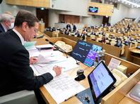 Госдума увеличила штрафы до 500 тыс. рублей за незаконную агитацию на выборах