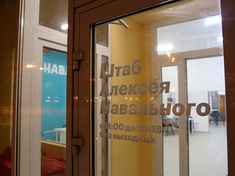 Силовики задержали координаторов штабов Навального в Челябинске и Магнитогорске