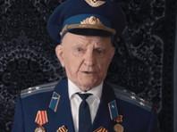 Потерпевшим по делу признан 95-летний ветеран Великой Отечественной войны Игнат Артеменко, участвовавший в съемках ролика о голосовании по поправкам в Конституцию