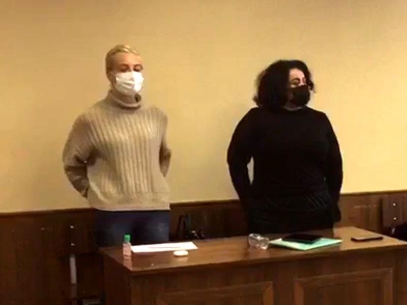 Юлия Навальная (слева)