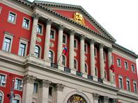 Власти Москвы согласовали КПРФ проведение акции протеста 23 февраля в виде встречи с депутатами и возложения венков