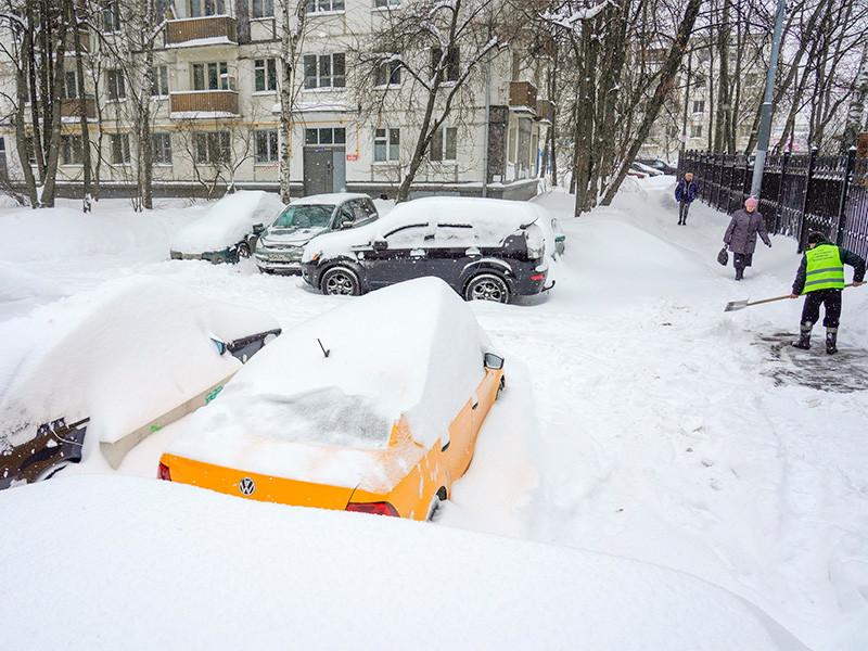 Москва, 13 февраля 2021 года