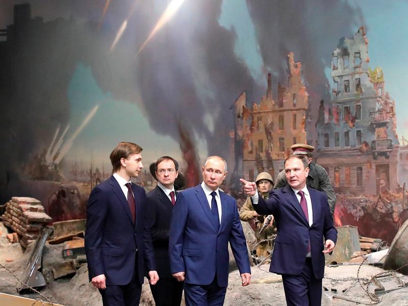 27 января 2021 года Владимир Путин посетил Музей Победы на Поклонной горе
