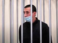 Обвиняемый в подготовке теракта на акции в поддержку Фургала получил 10-летний срок