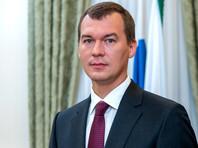 В Хабаровске не смогли найти охранников для Михаила Дегтярева. На конкурс не подали ни одной заявки
