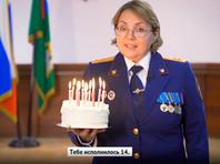 СК поздравил 14-летних подростков роликом о наступающей с этого возраста уголовной ответственности (ВИДЕО)