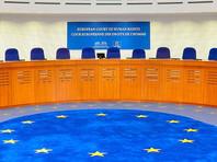 """ЕСПЧ в 2017 году признал, что судебное разбирательство по делу """"Ив Роше"""" было несправедливым, а приговор Навальному был вынесен за коммерческую деятельность, которая не могла квалифицироваться как уголовное преступление"""