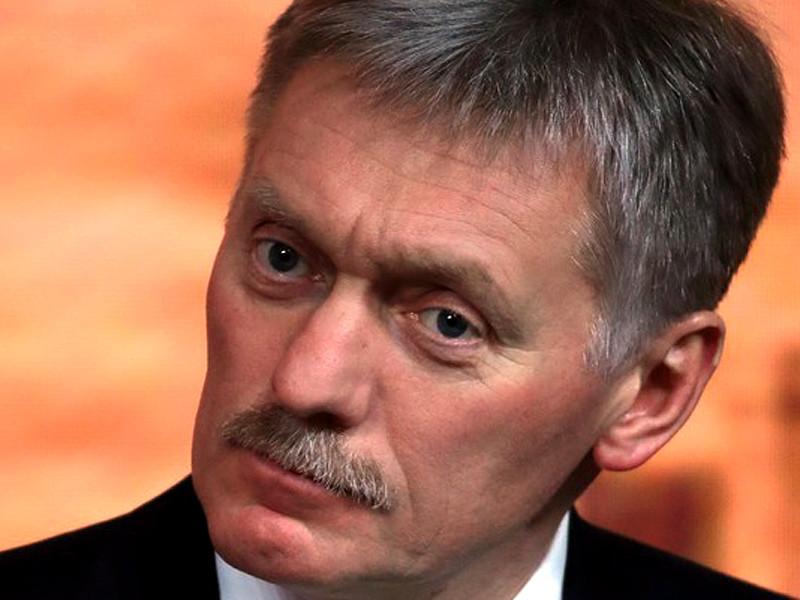 Пресс-секретарь РФ Дмитрий Песков