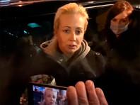 Юлия Навальная вернулась из Германии в Москву