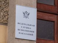По словам представителя ФСИН, Навальный около 60 раз нарушил общественный порядок после условного приговора и наложенные судом обязанности, в том числе до госпитализации