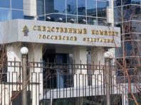 Следственный комитет России ходатайствовал о заочном аресте соратника Алексея Навального Леонида Волкова, которому вменяется вовлечение несовершеннолетних в несогласованные акции протеста