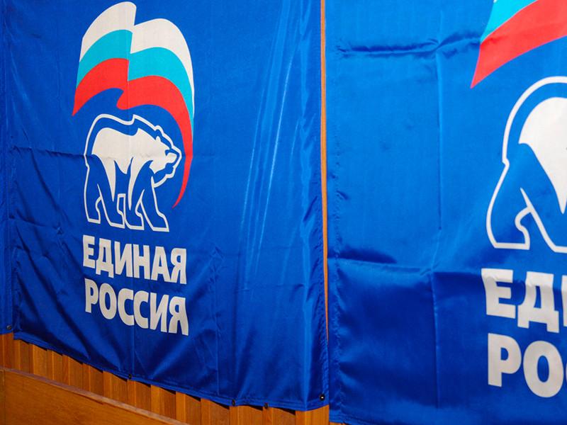 """Znak.com: однотипные флешмобы """"за Путина"""" в регионах оказались частью пиар-методички """"Единой России"""""""