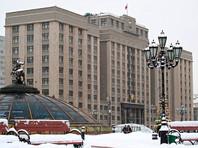Депутаты Госдумы приняли во втором и третьем чтениях закон об административных штрафах за нарушения законодательства об иностранных агентах, в том числе о физлицах-иноагентах