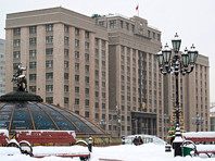 Госдума приняла закон о штрафах за нарушение маркировки иноагентов