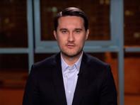 Юрист ФБК отказался от статуса узника совести после решения Amnesty International по Навальному