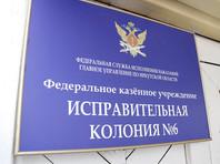 Правозащитники сообщили о новых пытках в иркутской колонии