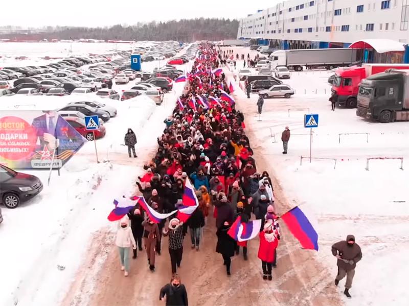 """Флешмоб сотрудников интернет-магазина """"Сима-ленд"""""""