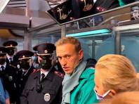 Соучредители и совет Фонда Бориса Немцова за свободу присудили Алексею Навальному премию Бориса Немцова за смелость в отстаивании демократических ценностей в России, говорится на сайте организации