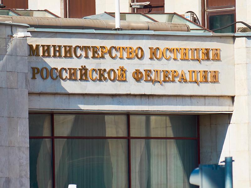 В ближайшие дни Минюст выпустит приказ, устанавливающий новый трехмесячный мораторий на обязательное требование для российских НКО отчитаться об источниках финансирования своих жертвователей