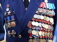 Госдума ужесточила наказание за оскорбление ветеранов и предложила странам СНГ поступить так же