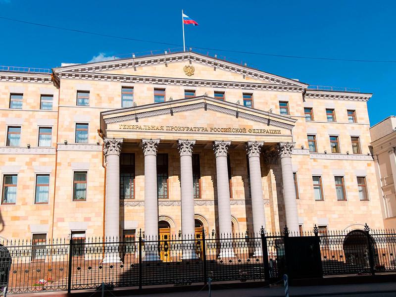 Генеральная прокуратура направила в суд обвинительное заключение по делу об убийстве в 2009 году криминального авторитета Вячеслава Иванькова по кличке Япончик