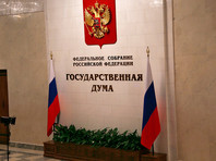 Накануне Госдума в третьем, окончательном чтении приняла поправки о просветительской деятельности, против которых выступало экспертное сообщество