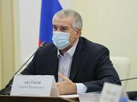В Крыму отменили запрет на массовые мероприятия в пандемию ради годовщины референдума о присоединении к России