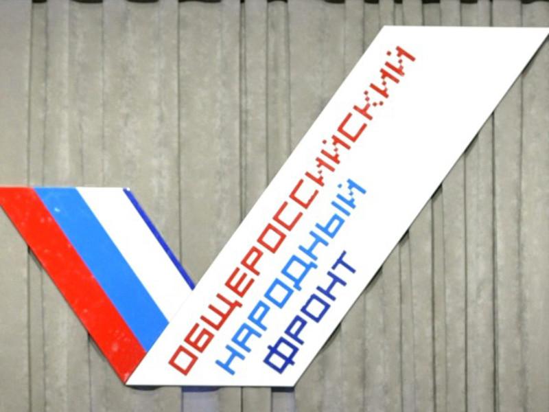 Глава Малопургинского района Удмуртии Сергей Юрин потребовал от Общероссийского народного фронта доказать, что организация не является иностранным агентом, а также указать источники финансирования