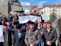"""Жители Грозного протестуют против публикации """"Новой газеты"""""""