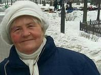 """В пресс-релизе суда сообщается, что Довгополая была привлечена """"представителем иностранного государства"""" к негласному сотрудничеству с Главным управлением разведки Минобороны Украины"""