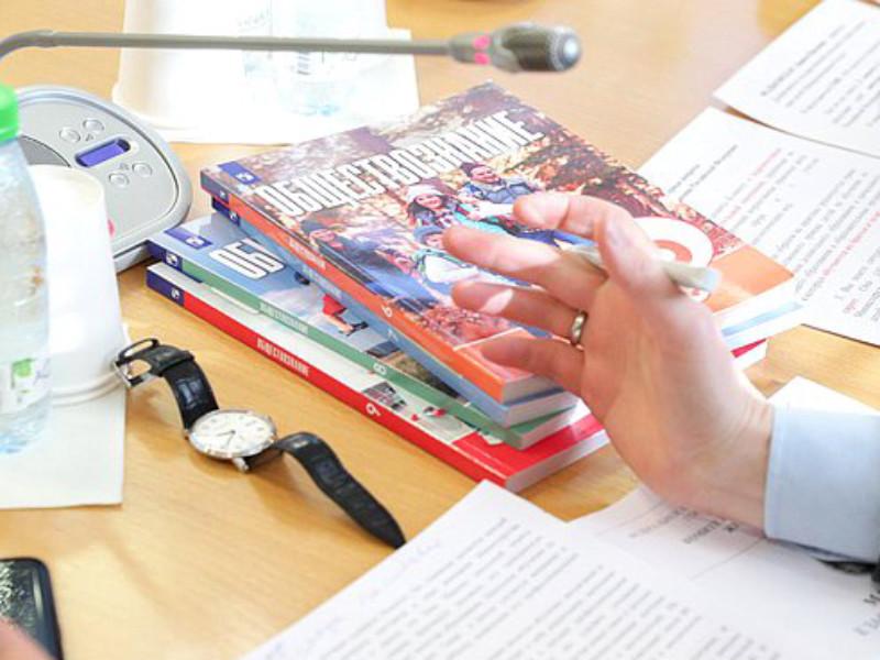 В российские учебники по обществознанию включили курс семьеведения