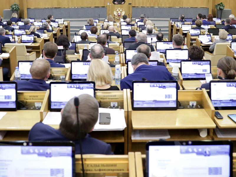 Госдума приняла в третьем чтении закон, который позволяет, в числе прочего, действующему главе государства Владимиру Путину вновь выдвигать свою кандидатуру на пост президента