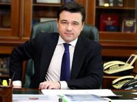 """Губернатор Московской области Андрей Воробьев поздравил женщин с 8 марта, назвав его днем """"уникальной роли женщины в жизни мужчины"""""""