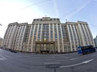 """На выборах в Госдуму в сентябре 2021 года партия """"Единая Россия"""" рассчитывает получить 40% голосов московских избирателей при явке 35%"""