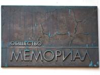 """""""Мемориал""""* включил канских подростков в список вероятных жертв политических репрессий"""