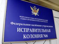 Начальников СИЗО-1 и ИК-6 Иркутской области задержали по делам об истязаниях заключенных