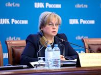 Путин переназначил Эллу Памфилову в новый состав Центризбиркома