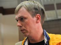 Журналист Иван Голунов опубликовал ВИДЕОхронику своего задержания с моментом подброса наркотиков