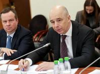 """Минфин и ЦБ РФ """"будут искать решение"""", если санкции против России затронут госдолг"""