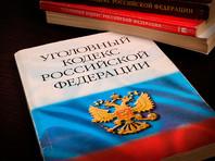 Севастополь оказался лидером в России по росту преступности