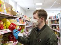 По всей России цены на товары, в том числе продукты