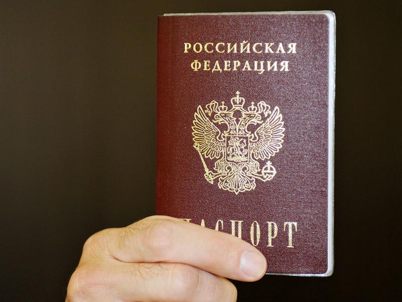 Министерство внутренних дел подготовило изменения в постановление правительства от 1997 года о российском паспорте. По новым правилам документ можно будет использовать еще 30 дней после достижения 20-летнего и 45-летнего возраста
