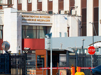 """В феврале 2019 года Минюст РФ принудительно внес движение """"За права человека"""" в реестр НКО, выполняющих функции иностранного агента"""""""